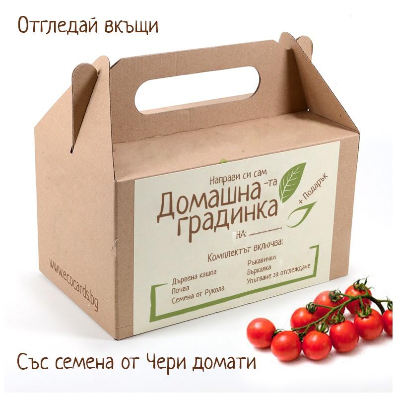 Домашна градинка Зеленчуци: Чери домати
